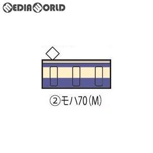 『新品即納』{RWM}HO-6001 国鉄電車 モハ70形(横須賀色)(M) HOゲージ 鉄道模型 TOMIX(トミックス)(20190427)