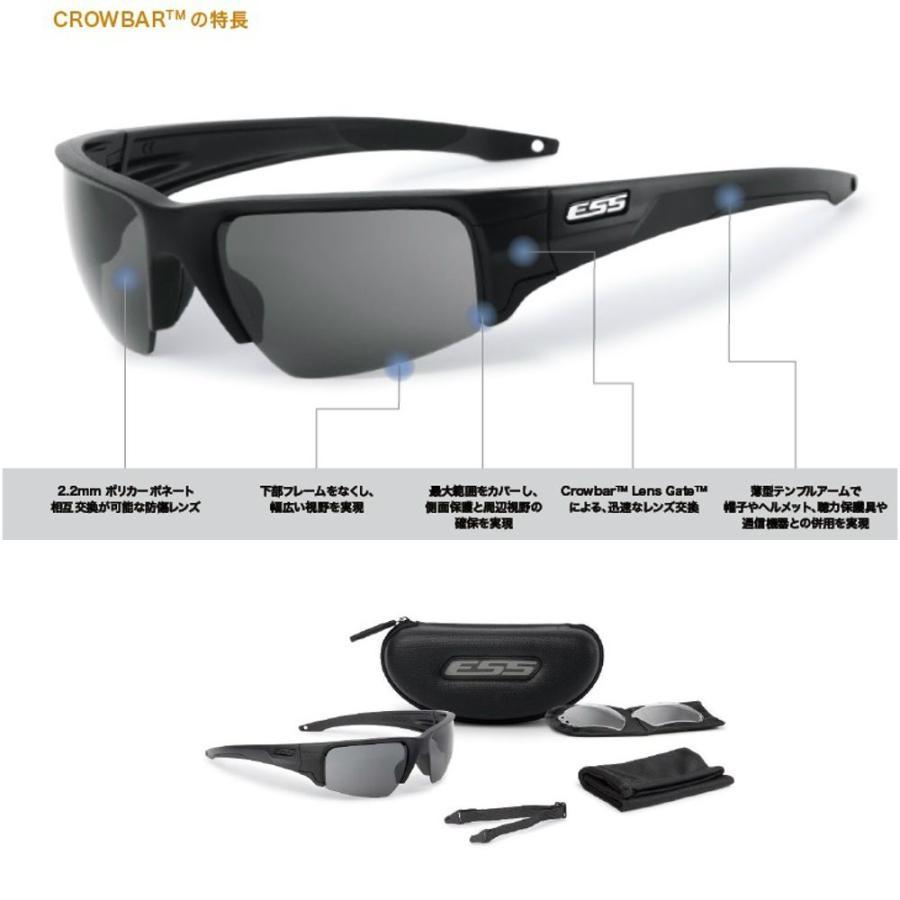 『新品即納』{MIL}ESS(Eye Safety Systems) ミリタリーアイウェア CROWBAR(クローバー) ブラックロゴ キット(20150911)