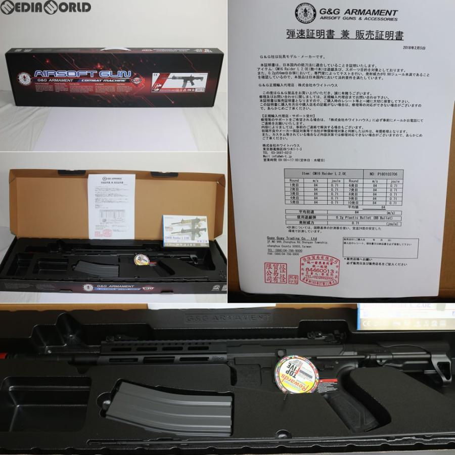 『新品即納』{MIL}G&G ARMAMENT(ジーアンドジーアーマメント) 電動アサルトライフル CM16 Raider(レイダー) L 2.0E BK(EGC-16P-R2E-BNB-NCS) (18歳以上専用)