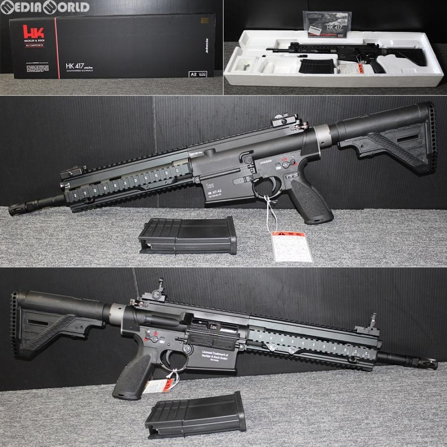 『新品即納』{MIL}KSC ガスブローバックライフル HK417A2 (18歳以上専用)(20181221)