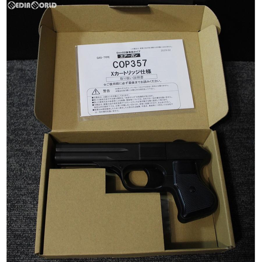 『新品即納』{MIL}マルシン工業 固定スライドガスガン COP357 6mmカートリッジ仕様 ロングバレル BK(ブラック/黒) HW(ヘビーウェイト) (18歳以上専用)