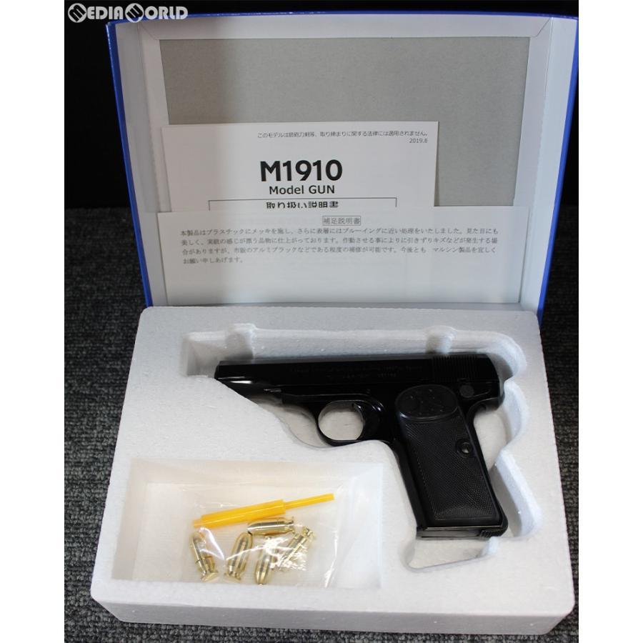 『新品即納』{MIL}マルシン工業 発火モデルガン 完成品 M1910 Wディープブラック ABS(20190822)