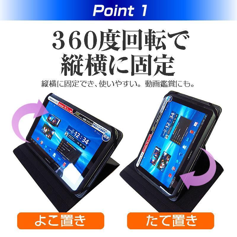 NEC LAVIE Tab E TE508/BAW PC-TE508BAW レザーケース 黒 と 指紋防止 クリア光沢 液晶保護フィルム のセット|mediacover|03