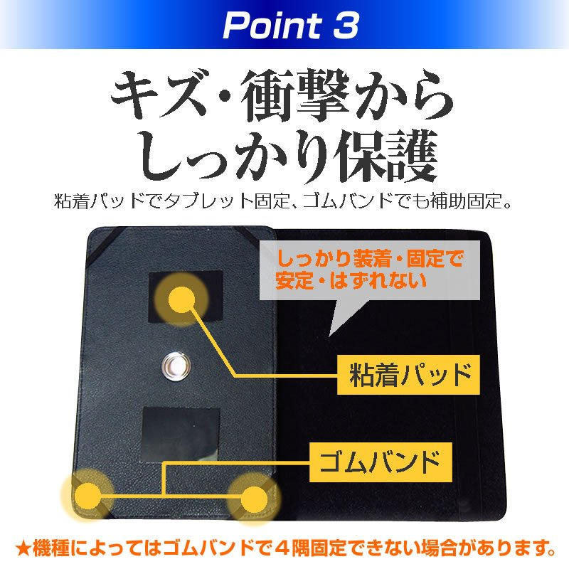 NEC LAVIE Tab E TE508/BAW PC-TE508BAW レザーケース 黒 と 指紋防止 クリア光沢 液晶保護フィルム のセット|mediacover|04