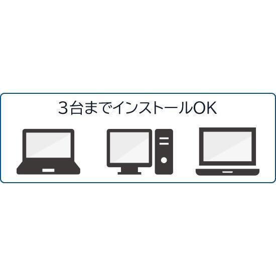 スマホがワイヤレスドライブに早変わり スマホがドライブ(パッケージ版)(ネコポス発送) medianavi-direct 12