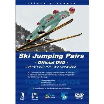 スキージャンプ・ペア オフィシャルDVD レンタル落ち 中古 DVD ケース無::|mediaroad1290
