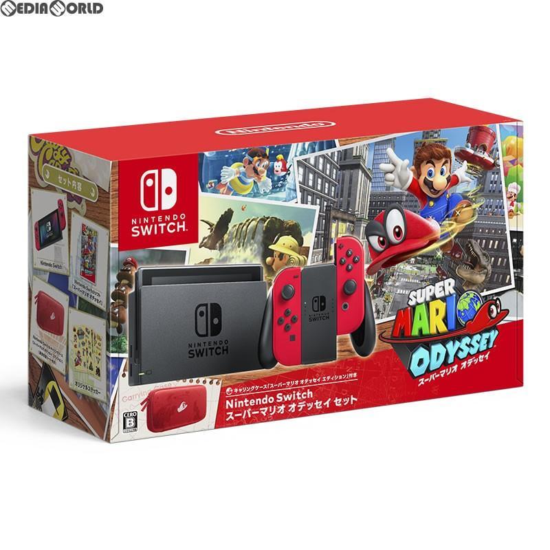 『新品即納』{本体}{Switch}Nintendo Switch(ニンテンドースイッチ) スーパーマリオ オデッセイセット(HAC-S-KADEE)(20171027)