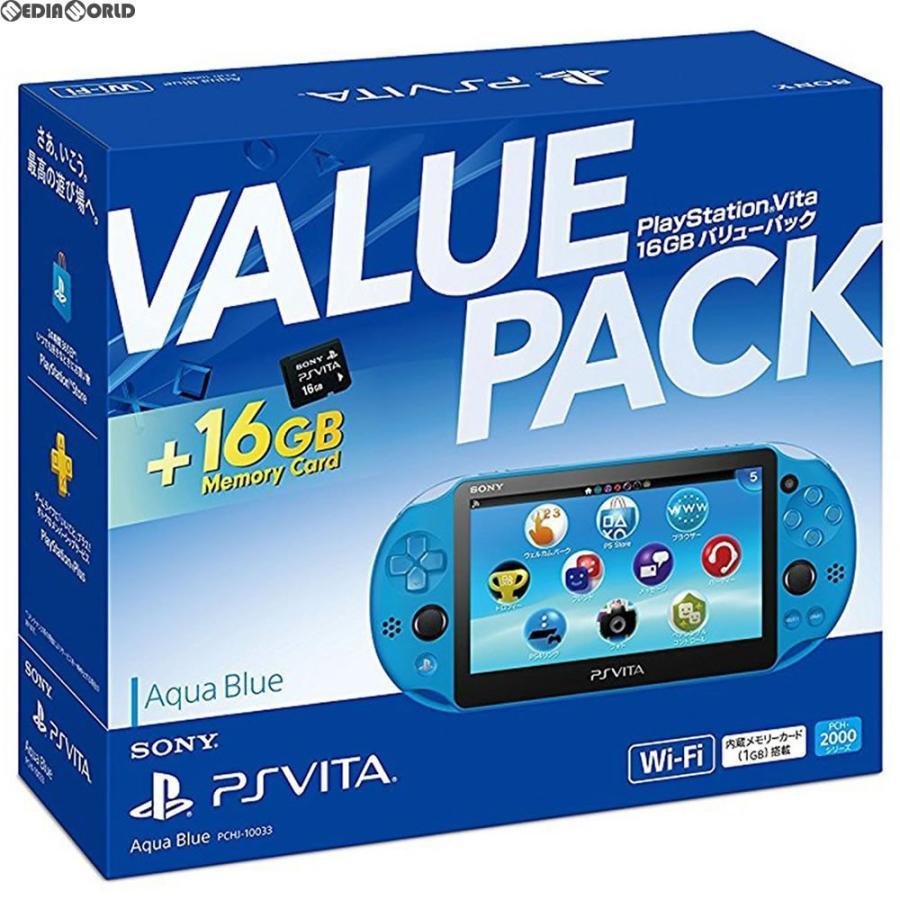 『中古即納』{本体}{PSVita}PlayStation Vita 16GB バリューパック Wi-Fiモデル アクア・ブルー(PCHJ-10033)(20171122)