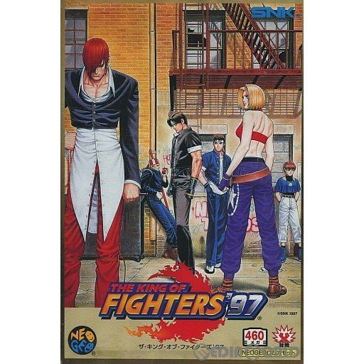 『中古即納』{NG}ザ・キング・オブ・ファイターズ'97(THE KING OF FIGHTERS'97/KOF'97) NEOGEO ROM版(ネオジオロム)(19970925)