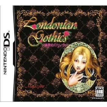 『中古即納』{NDS}Londonian Gothics(ロンドニアゴシック) 〜迷宮のロリィタ〜(20051013)|mediaworld-plus