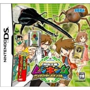 『中古即納』{NDS}(Dr.NEBUマスターズカード欠品)甲虫王者ムシキング グレイテストチャンピオンへの道DS(20051208)|mediaworld-plus