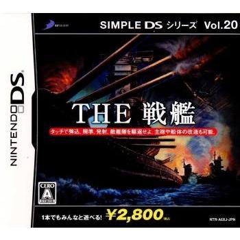 『中古即納』{NDS}SIMPLE DSシリーズ Vol.20 THE 戦艦(20070809) mediaworld-plus