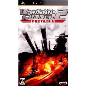 中古即納 {PSP}WARSHIP 高品質新品 売却 GUNNER 2 ウォーシップガンナー2 PORTABLE ポータブル 20091112