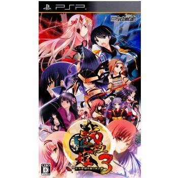中古即納 {PSP}戦極姫3 〜天下を切り裂く光と影〜 買取 20120329 待望 通常版