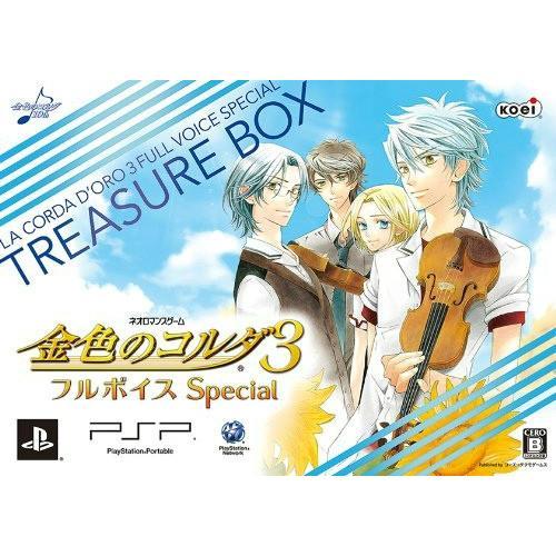 『中古即納』{PSP}金色のコルダ3 フルボイス Special(スペシャル) トレジャーBOX(限定版)(20130919)
