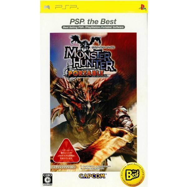 『中古即納』{表紙説明書なし}{PSP}モンスターハンターポータブル(MHP) PSP the Best(ULJM-08014)(20070426)|mediaworld-plus