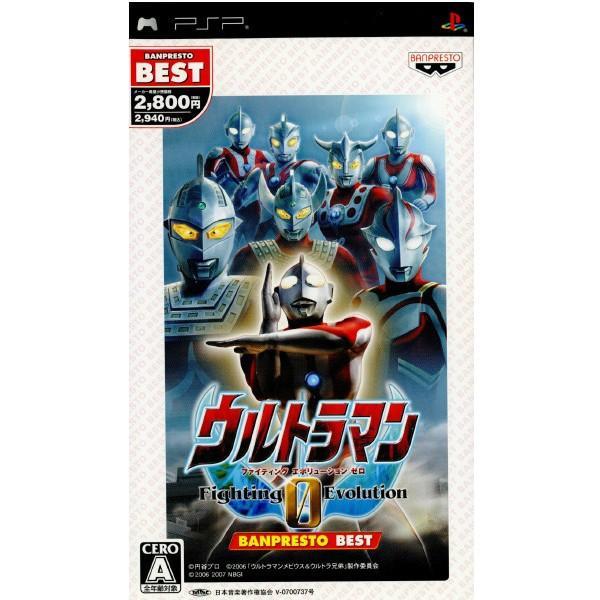 中古即納 {PSP}ウルトラマン Fighting Evolution ULJS-00109 20070719 安心の定価販売 5%OFF バンプレストベスト 0