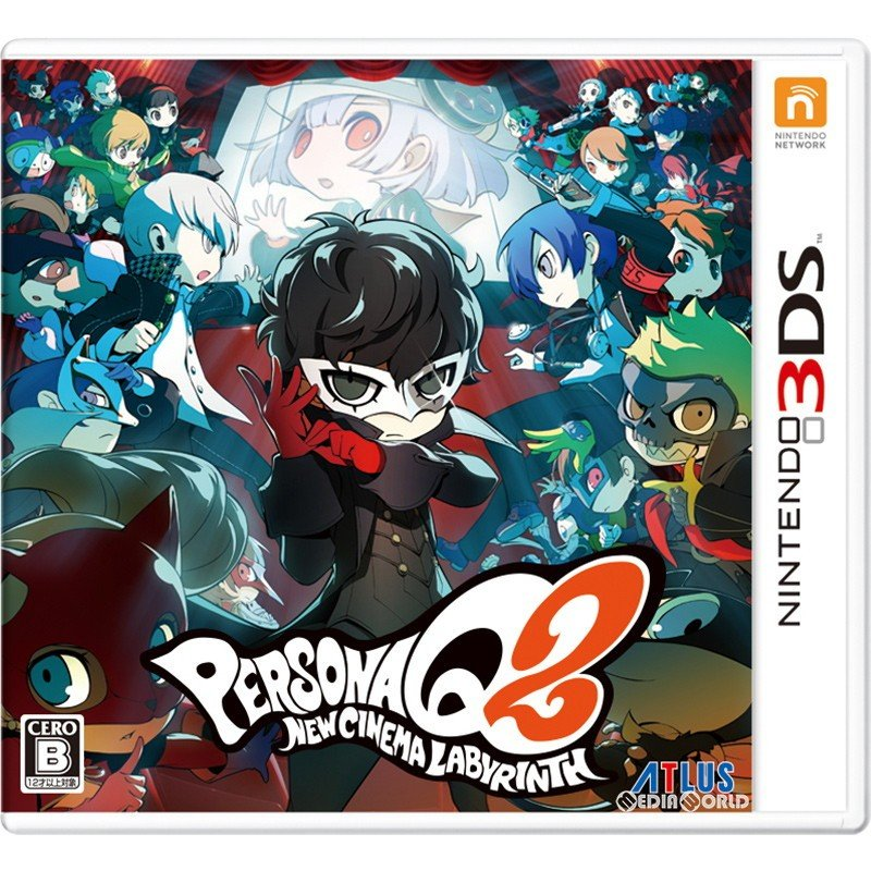 『中古即納』{3DS}ペルソナQ2 ニュー シネマ ラビリンス(20181129)|mediaworld-plus
