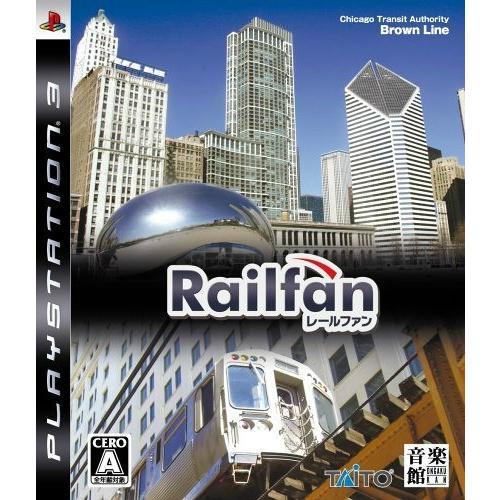 本日限定 中古即納 {PS3}Railfan 全国どこでも送料無料 レールファン 20061221