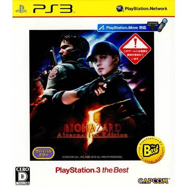 中古即納 {PS3}バイオハザード5 オルタナティブ エディション PlayStation3 Best 20101111 永遠の定番モデル 新作販売 the BLJM-55019