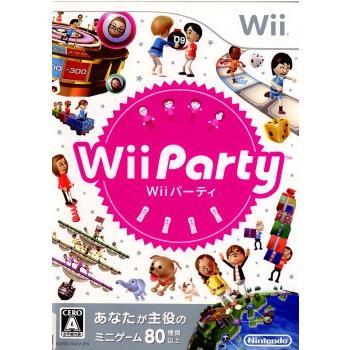 中古即納 {Wii}Wii 男女兼用 迅速な対応で商品をお届け致します Party 20100708 パーティ