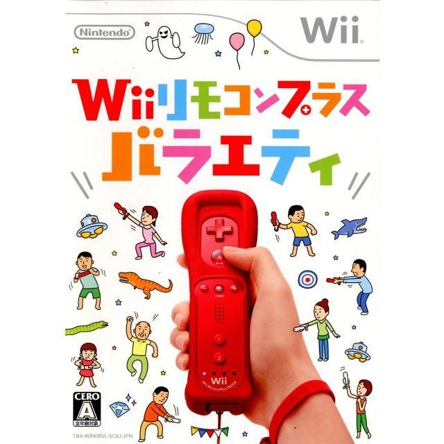 中古即納 本物◆ {Wii}Wiiリモコンプラス バラエティパック 20110707 当店限定販売 ソフト単品