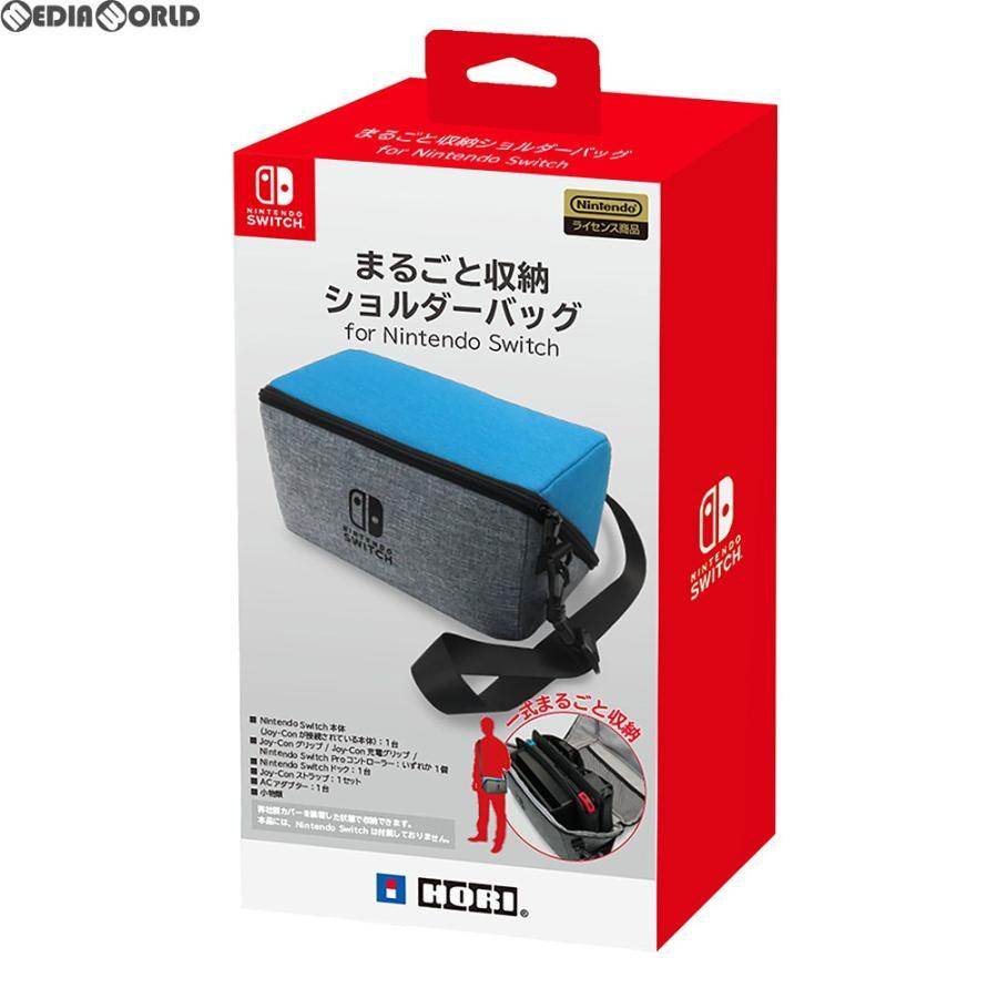 『新品』『お取り寄せ』{ACC}{Switch}まるごと収納ショルダーバッグ for Nintendo Switch(ニンテンドースイッチ) HORI(NSW-123)(20180811)|mediaworld-plus