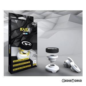 新品即納 {ACC}{PS5}エイムフリーク RAISX お得セット 3種の高さ切替 PS4 GAIMX 5 20210430 GX020 無料サンプルOK