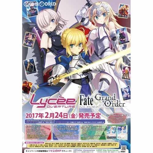 『新品即納』{カートン}{TCG}Lycee Overture(リセ オーバーチュア) Ver.Fate/GrandOrder(フェイト グランドオーダー) 1.0 ブースターパック(16BOX)(20170224)