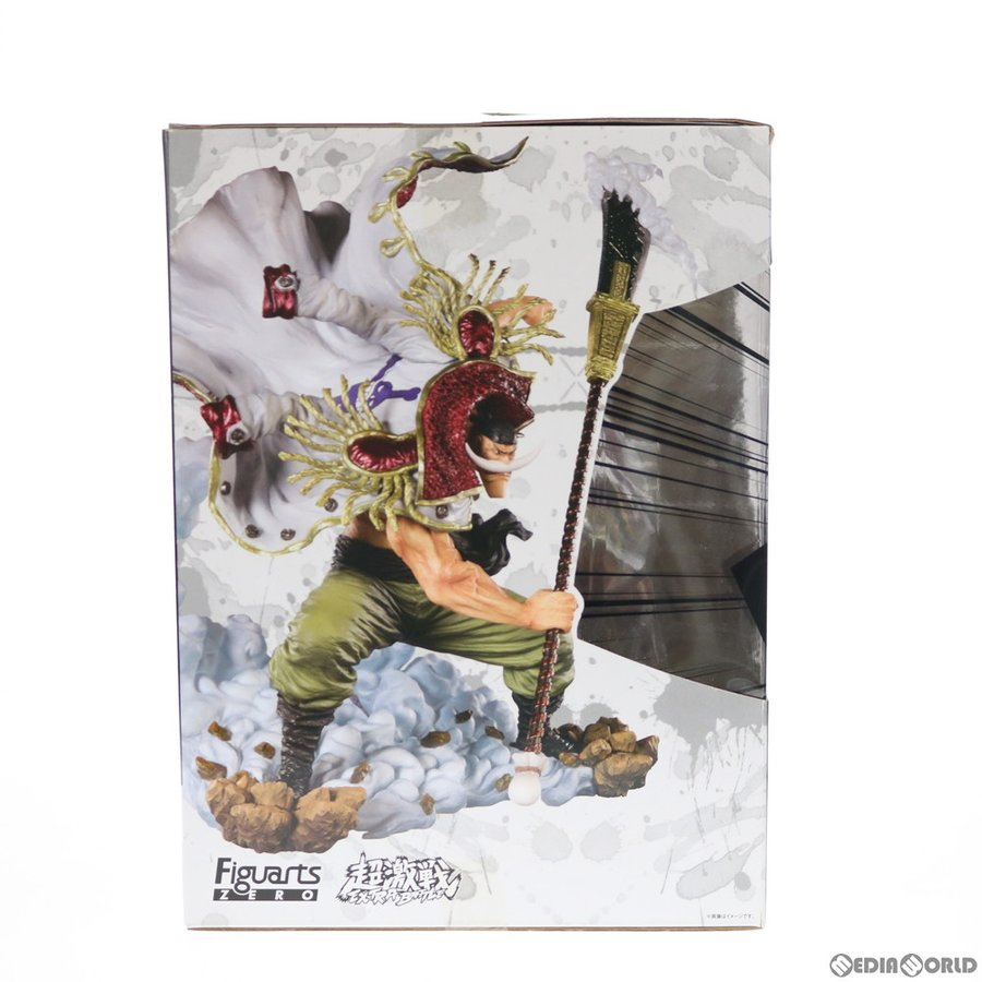 『新品即納』{FIG}フィギュアーツZERO エドワード・ニューゲート -白ひげ海賊団船長- ONE PIECE(ワンピース) 完成品 フィギュア バンダイスピリッツ(20191221)|mediaworld-plus|04