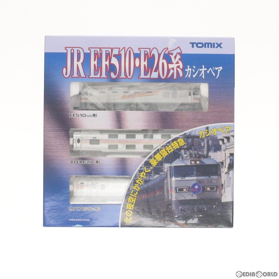 『新品即納』{RWM}(再々販)92408 JR EF510・E26系(カシオペア)基本セット(3両) Nゲージ 鉄道模型 TOMIX(トミックス)(20190831)