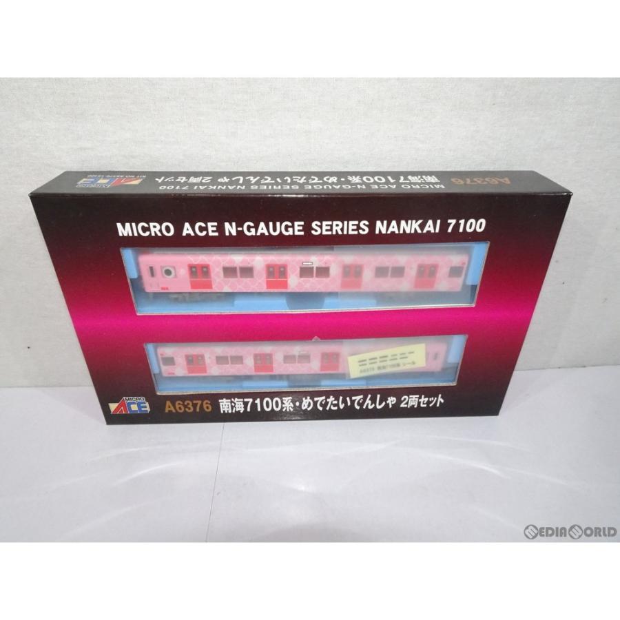 『新品即納』{RWM}A6376 南海7100系・めでたいでんしゃ 2両セット Nゲージ 鉄道模型 MICRO ACE(マイクロエース)(20180203)