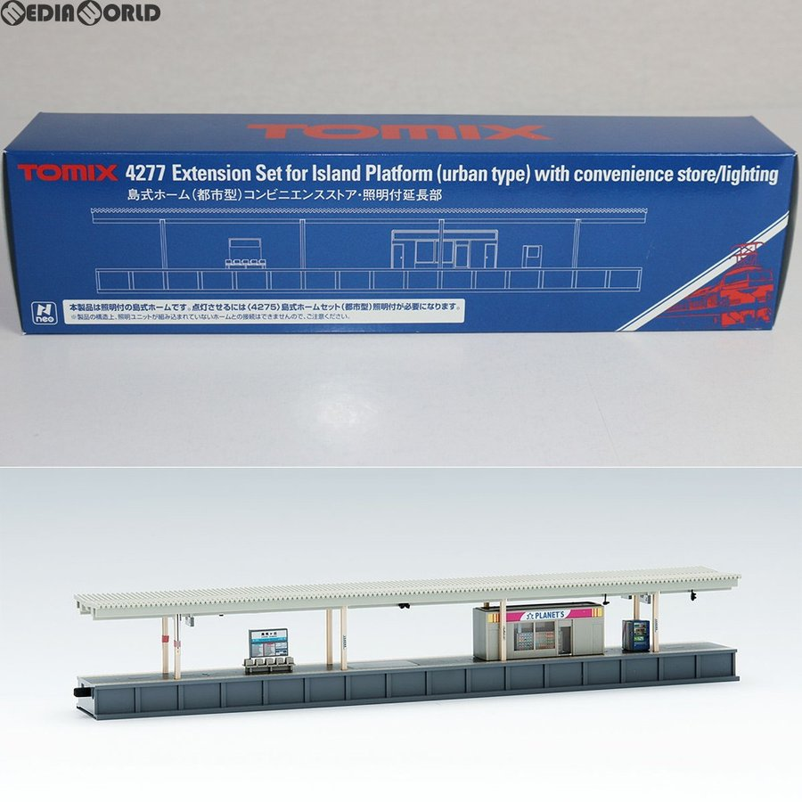 『中古即納』{RWM}(再販)4277 島式ホーム(都市型)コンビニエンスストア・照明付延長部 Nゲージ 鉄道模型 TOMIX(トミックス)(20171228)