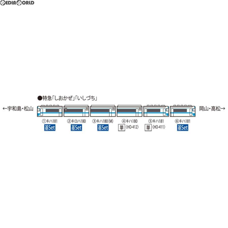 『新品即納』{RWM}HO-412 JRディーゼルカー キハ180形(JR四国色)(T) HOゲージ 鉄道模型 TOMIX(トミックス)(20180331)