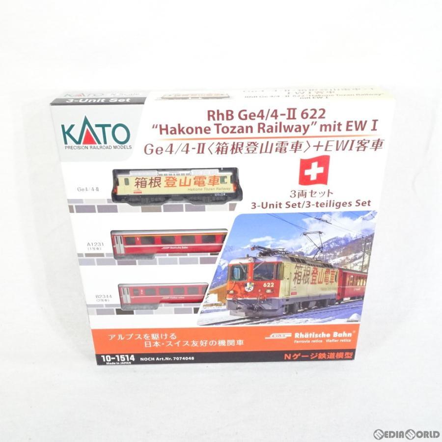 『新品即納』{RWM}10-1514 特別企画品 Ge4/4-II『箱根登山電車』+EWI客車 3両セット Nゲージ 鉄道模型 KATO(カトー)(20181014)