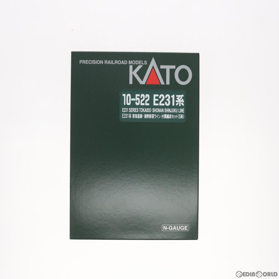 『新品』『O倉庫』{RWM}10-522 E231系 東海道線・湘南新宿ライン 付属編成5両セット Nゲージ 鉄道模型 KATO(カトー)(20090331)
