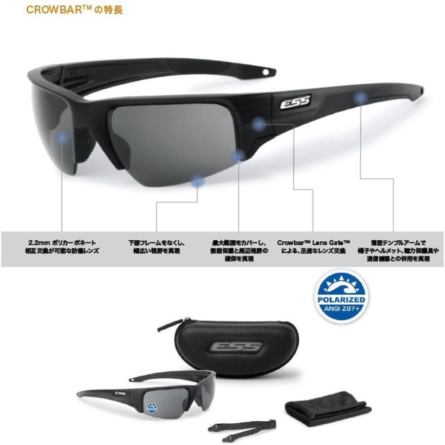 『新品即納』{MIL}ESS(Eye Safety Systems) ミリタリーアイウェア CROWBAR(クローバー) ポラライズド キット(20150911)
