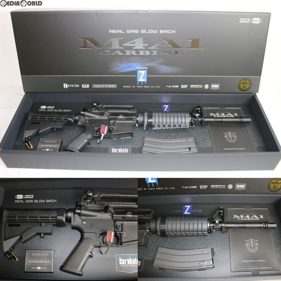 『新品』『O倉庫』{MIL}東京マルイ ガスブローバック マシンガン M4A1 カービン (18歳以上専用)(20170907)