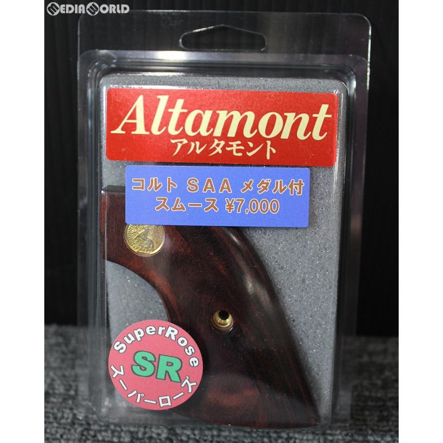 『新品即納』{MIL}Altamont(アルタモント) コルトSAA.45用 メダル付き スムース 木製グリップ RW(ローズウッド)(20190530)
