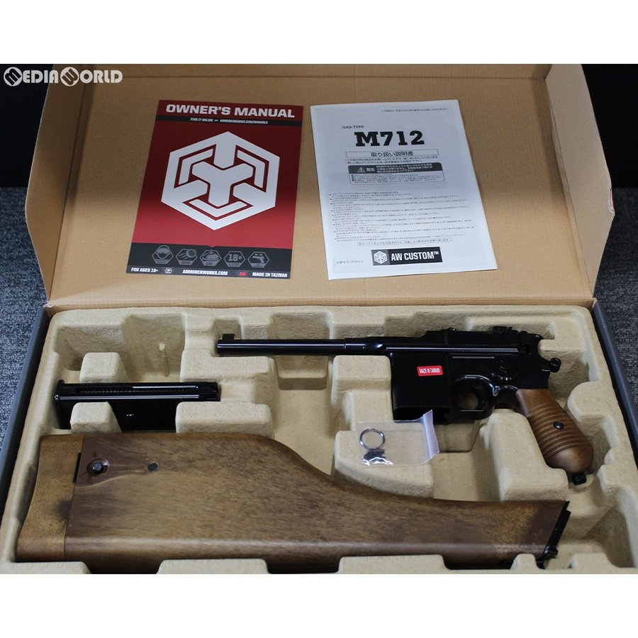 『新品即納』{MIL}ARMORER WORKS(アーモリーワークス) ガスブローバック モーゼル M712 フェイクウッド(ストックホルスター付)(AW-MC0100-JP) (18歳以上専用)