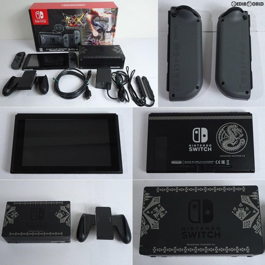 『中古即納』{訳あり}{本体}{Switch}モンスターハンターダブルクロス Nintendo Switch Ver.(ニンテンドースイッチバージョン) スペシャルパック(HAC-S-KCAEB)|mediaworld-plus