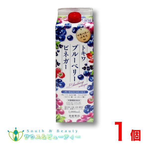 トキワ ブルーベリービネガー 1本 新着セール 常盤薬品 ノエビアグループ ビタミンB1 ナイアシン ビタミンB2 栄養機能食品 激安格安割引情報満載 ビタミンB6