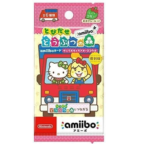 とびだせ どうぶつの森 期間限定 amiibo amiiboカード 復刻版 ストア サンリオキャラクターズコラボ 1パック