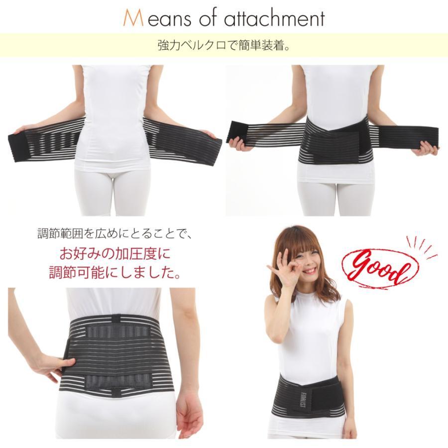 腰痛ベルト 腰痛 コルセット FINALIST オール メッシュ ハードフィットベルト|medicollect|04