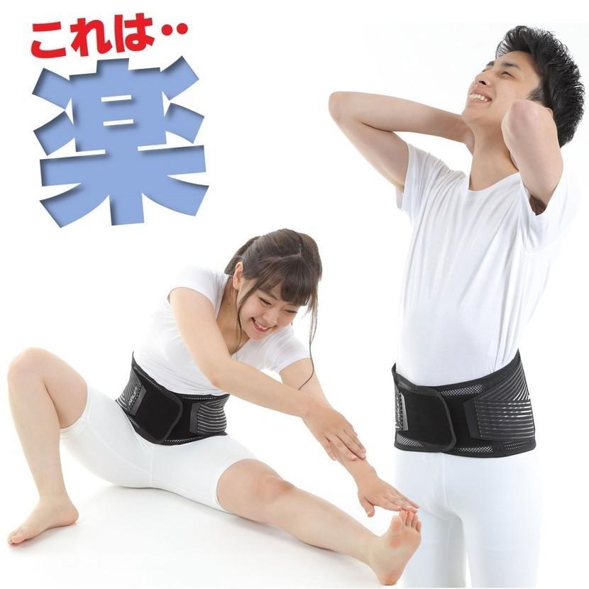 腰痛ベルト 腰痛 コルセット AIRLIFT クール メッシュ ハードフィットベルト HB03 medicollect 10