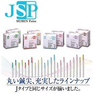 新作 セイリン鍼灸針 お値打ち価格で JSPタイプ