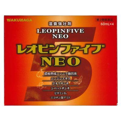 定番から日本未入荷 第2類医薬品 湧永製薬 レオピンファイブNEO 予約 60ml×4本 ※お取寄せの場合あり