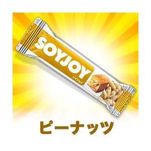 なんと!あの【SOYJOY(ソイジョイ)】のピーナッツ(30g1本)が、激安特価! ※お取り寄せ商品|medistock