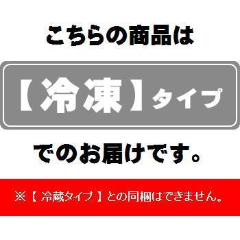 まぐろ 刺身用 業務用 国産メバチマグロ 赤身 めばち 目鉢 鮪 meemonya 04