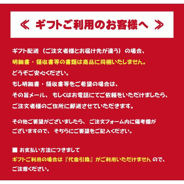 まぐろ 刺身用 業務用 国産メバチマグロ 赤身 めばち 目鉢 鮪 meemonya 07